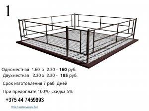 Ритуальные Ограды в Жлобине
